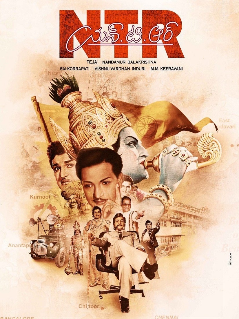 The first look of the NTR biopic. Image via Twitter/@megopichand