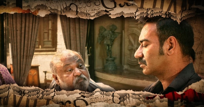 Saurabh Shukla and Ajay Devgn in Black Jama Hai from Raid. Image from YouTube