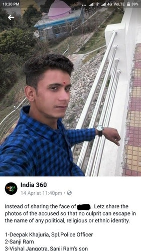 A post misidentifying Vishal Sharma as Kathua gang-rape accused Vishal Jangotra shared by India 360 FB page. Image courtesy: Arjun Sharma