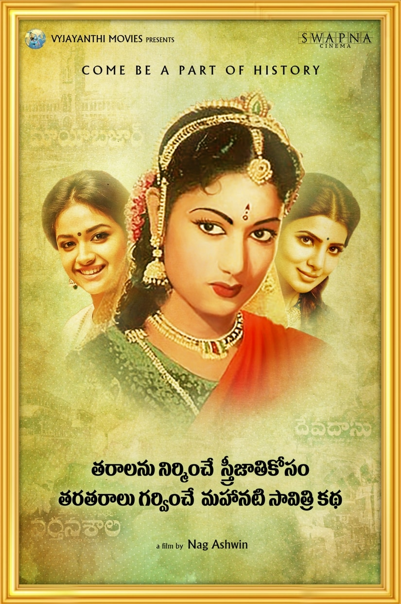 Keerthy Suresh on Mahanati: Enacting Savitris off-screen personality was the most challenging part of the role