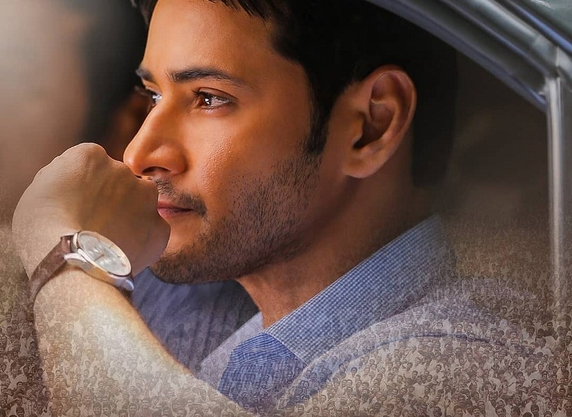 Mahesh 25 to go on floors in June; Vamsi Paidaipally directorial will be predominantly shot in the US