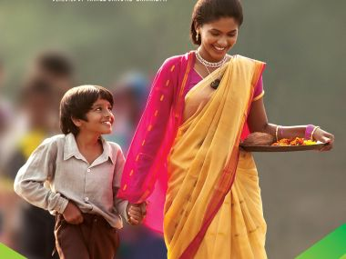 Meri Nimmo trailer: Anjali Patil-starrer seems like a delightful small-town story with plenty of laughs