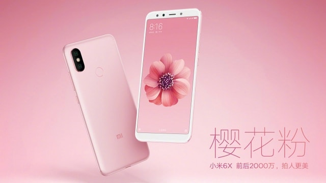 Xiaomi Mi 6X images. Image credits: Weibo.