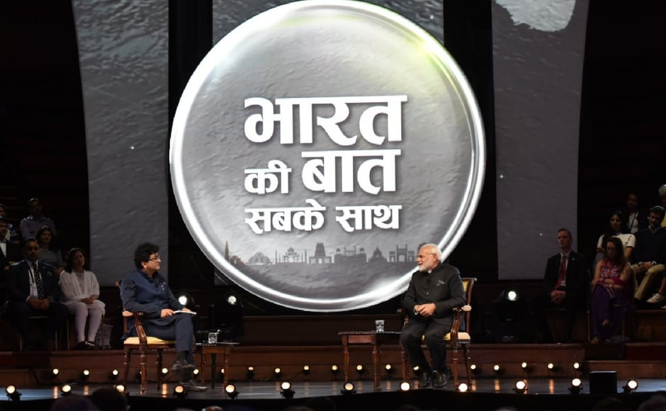 In a veiled message to Pakistan, Modi also said that antics of those exporting terror will not be tolerated. The interaction was moderated by Prasoon Joshi, the chairman of the Central Board of Film Certification. Twitter@PIB_India