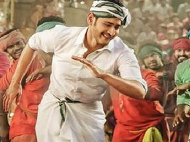 Mahesh Babu is projected as a 'people's chief minister' in Bharat Ane Nenu's song Vachaadayyo Sami