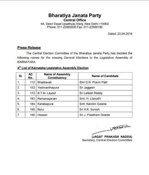 BJP's fourth list of candidates for the Karnataka Assembly elections 2018.