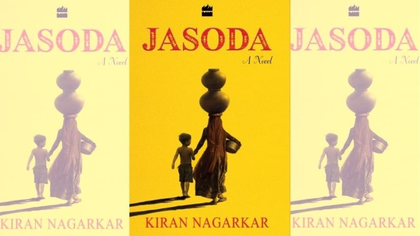 Cover for Kiran Nagarkar's Jasoda