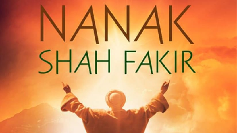 Supreme Court refuses to stay release of Nanak Shah Fakir, says will not interfere unless film denigrates Sikhism