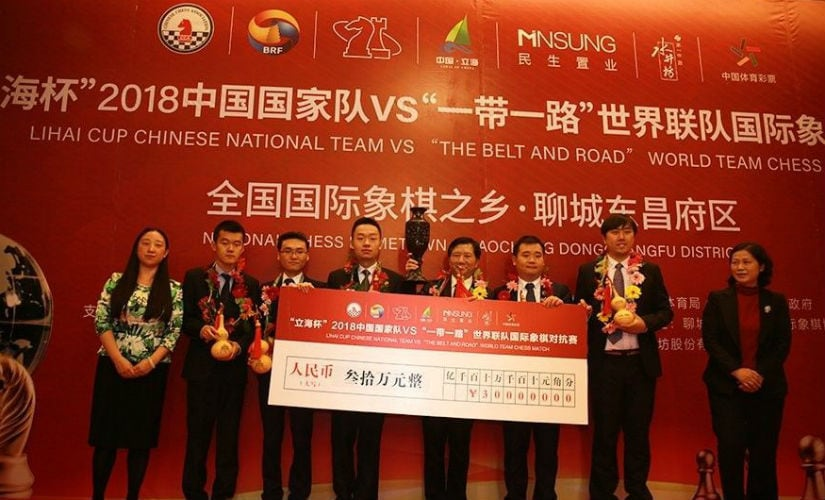 The victorious Chinese team. Official website