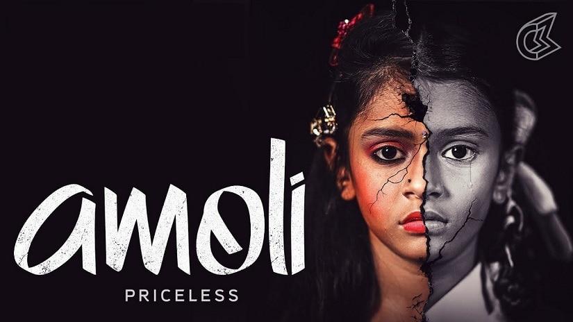 A promo for Amoli: Priceless. Image via Twitter