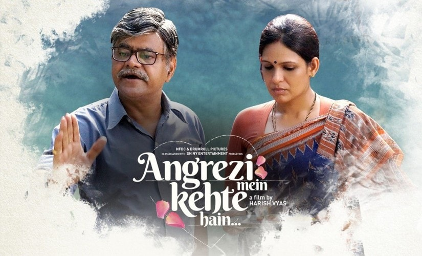 Angrezi Mein Kehte Hain Movie 2018  Reviews Cast