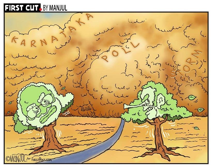 Manjul toon