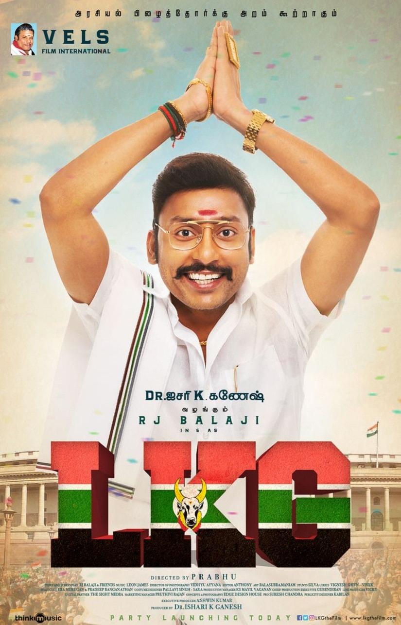 RJ Balaji in a poster of LKG