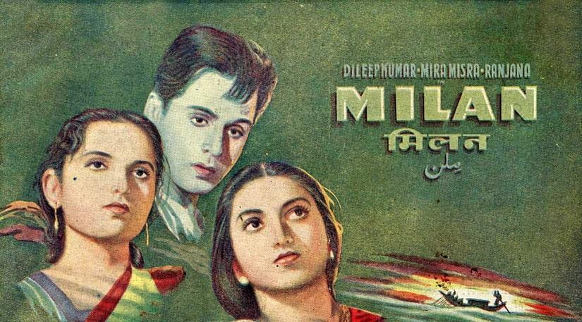 Poster of 1946 film Milan. Courtesy: Cinestaan