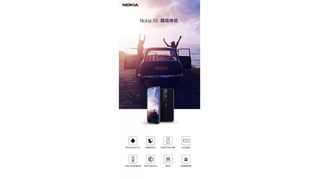 Nokia X6 promotional image. Baidu
