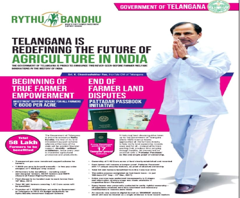Full page advertisement taken out by KCR government in newspapers. Image courtesy: The Times of India
