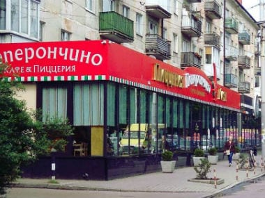 FIFA World Cup 2018: Russian marketing agency offers fake restaurant reviews ahead of showpiece event