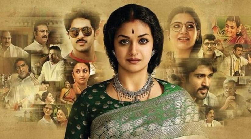Keerthy Suresh as Savitri in Mahanati. Facebook