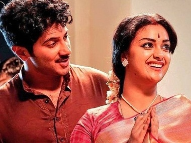 Mahanati: Gemini Ganesan's daughter alleges Savitri biopic does gross injustice to her father's life