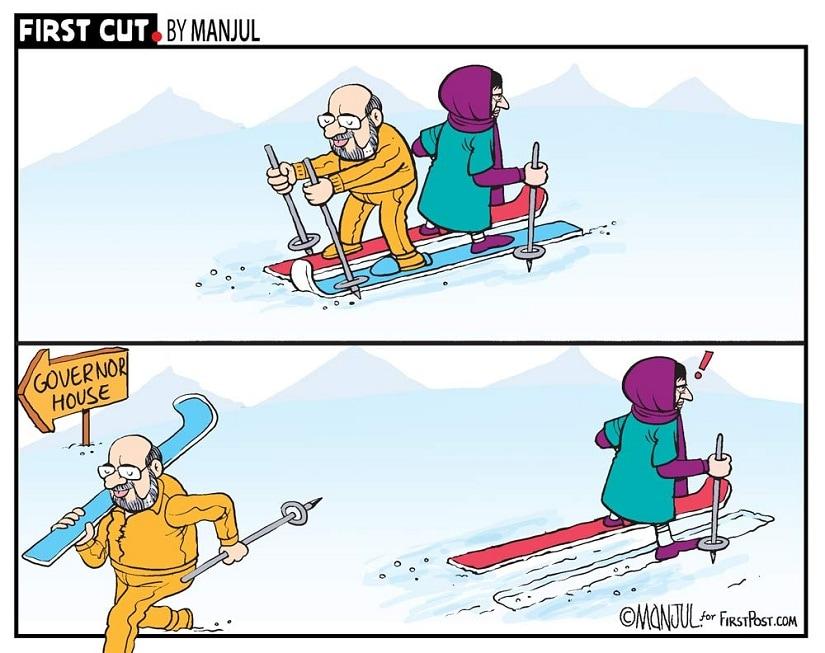 Toon by Manjul.