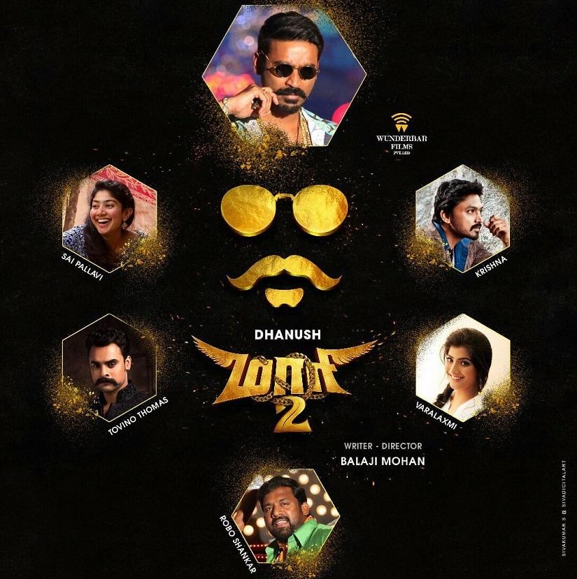 Promo poster of Maari 2. Facebook