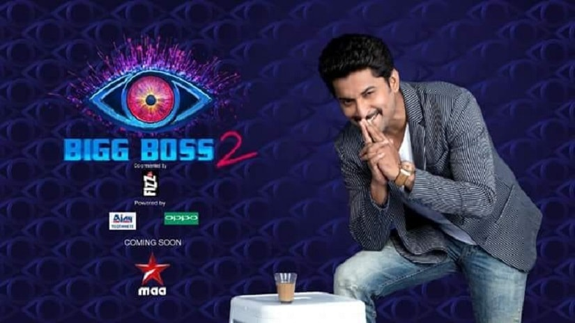 Nani in Bigg Boss Telugu season 2 promo. Facebook