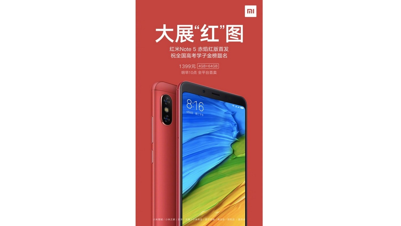 Redmi Note 5 'Flame Red'.