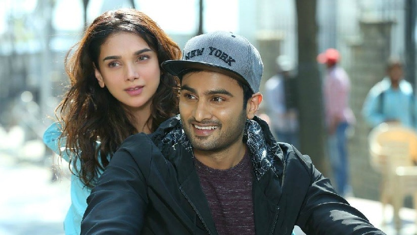 Aditi Rao Hydari and Sudheer Babu in Sammohanam. Facebook