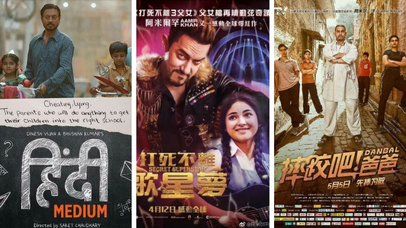 (Left-Right) Hindi Mediumj, Secret Superstar, Dangal posters. Images from Twitter