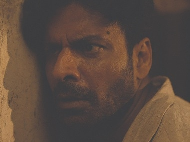 Manoj Bajpayee's psychological thriller Gali Guleiyan to release on 7 September in India