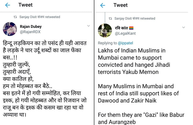 Singh also attached a few screenshots of Dixit's tweets. Image procured by author