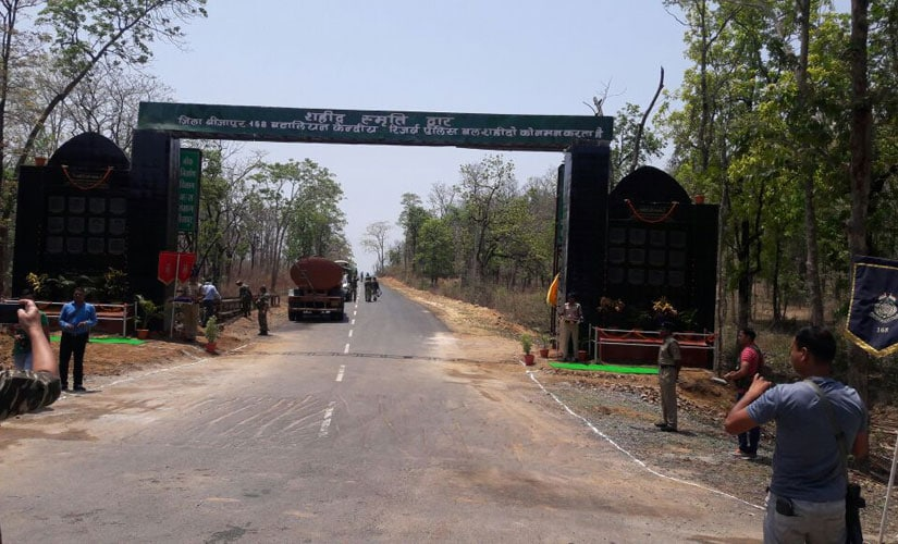 Shaheed Smriti Dwar, a memorial arch in Bijapur district dedicated to CRPF martyrs of 158 Battalion who laid down life during construction of Bijapur Baseguda Road. Photo procured by Firstpost/Debobrat Ghose