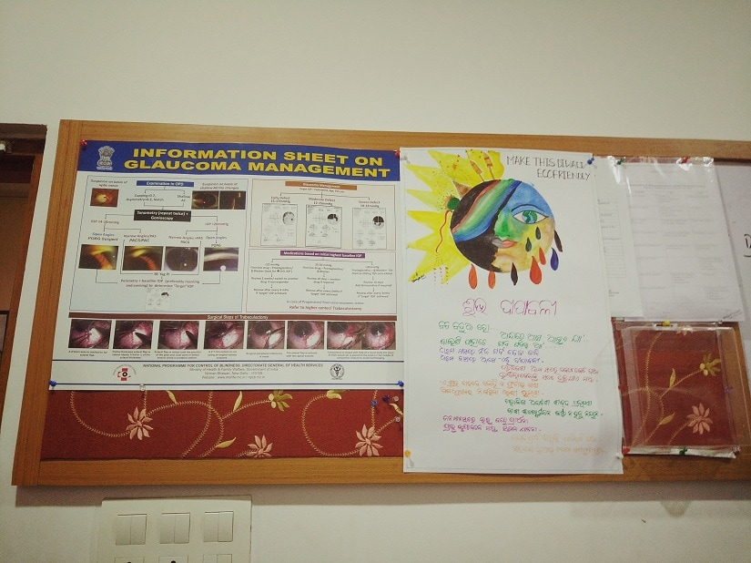 Information sheet on glaucoma in Aparna's lab