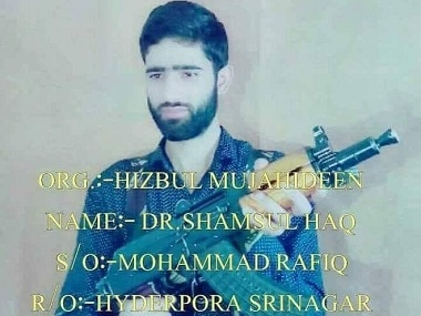 On Burhan Wani's death anniversary, IPS officer's brother named among 20 new Hizbul Mujahideen recruits