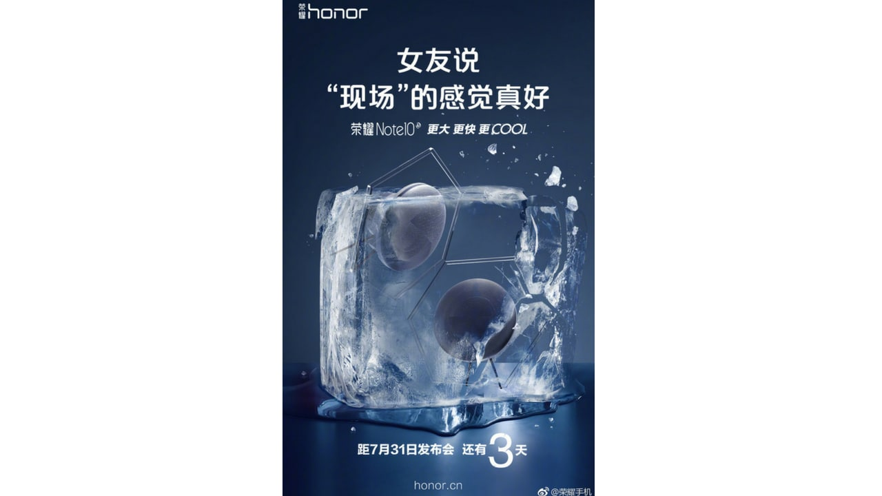 The new poster of Honor Note 10. Image: Weibo