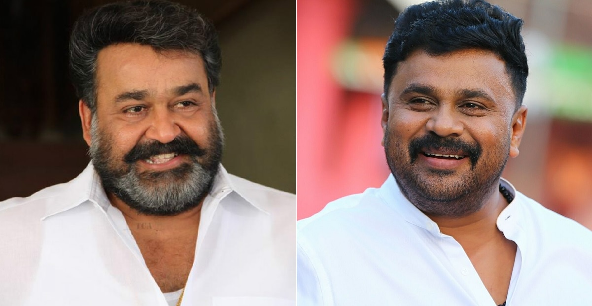 Mohanlal and Dileep. Twitter