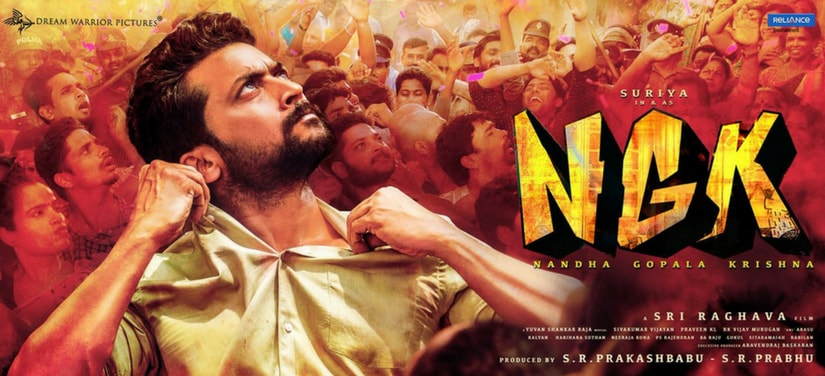 Poster for NGK/Image from Twitter.