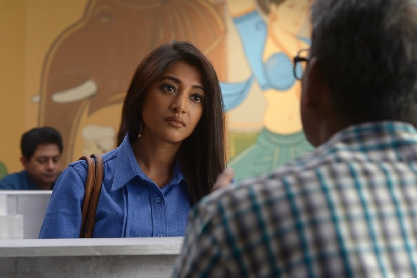 Paoli Dam in a still from the film. Image via Twitter