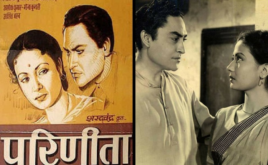 Bimal Roy also went on to make the 1953 film Parineeta, starring Meena Kumari and Ashok Kumar, based on Sarat Chandra Chattopadhyay's 1914 novel of the same name.