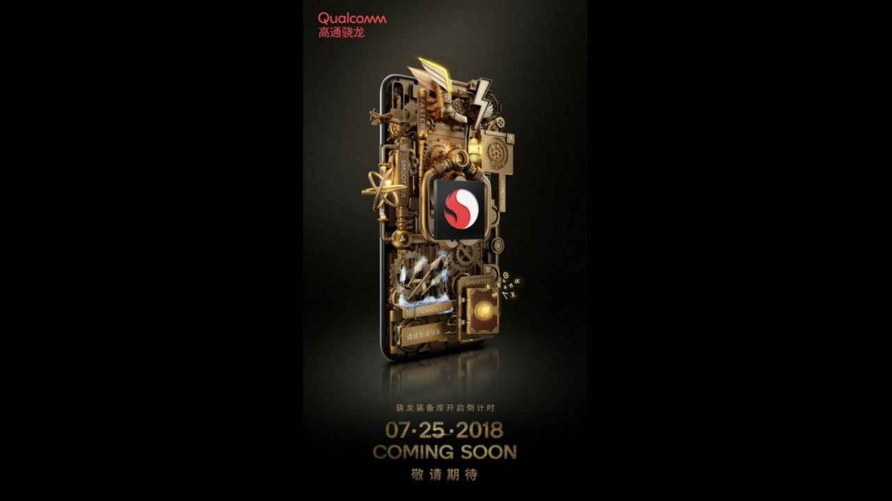 Teaser by Qualcomm for a new SoC. Image: Weibo