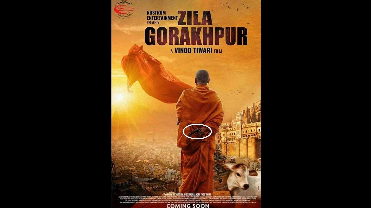 Poster of Zila Gorakhpur