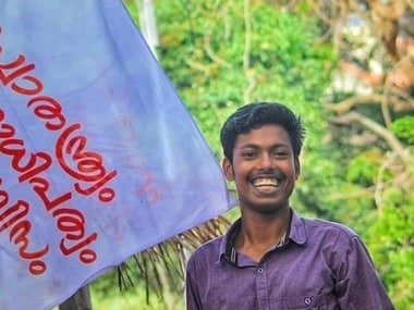 SFI member Abhimanyu, who was killed in Maharaja College in Kerala. News18