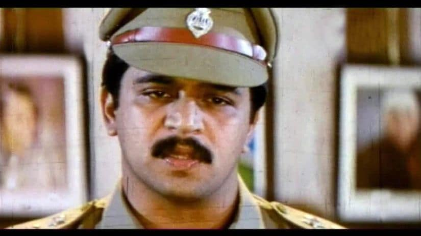 Arjun in a still from Jai Hind
