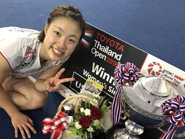 Nozomi Okuhara beat PV Sindhu in straight games to win the Thailand Open title. Image Courtesy: Twitter @nozomi_o11