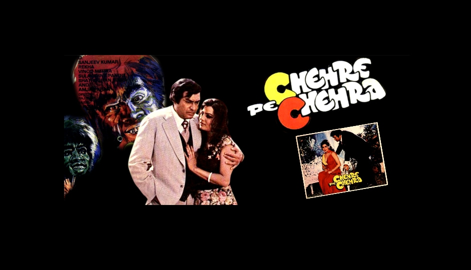 Raj Tilak's adaptation of <em>Strange Case of Dr Jekyll and Mr Hyde</em>, <em>Chehre Pe Chehra</em> had Sanjeev Kumar playing the double role of Dr. Wilson and Blackstone. Image from Facebook