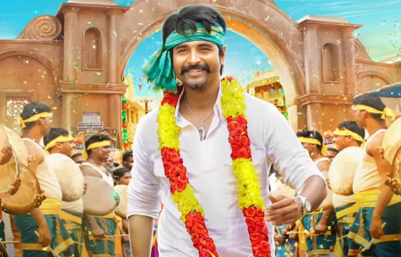sivakarthikeyan seemaraja movie mp3 song download