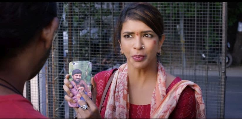 Lakshmi Manchu in a still from W/O Ram. YouTube
