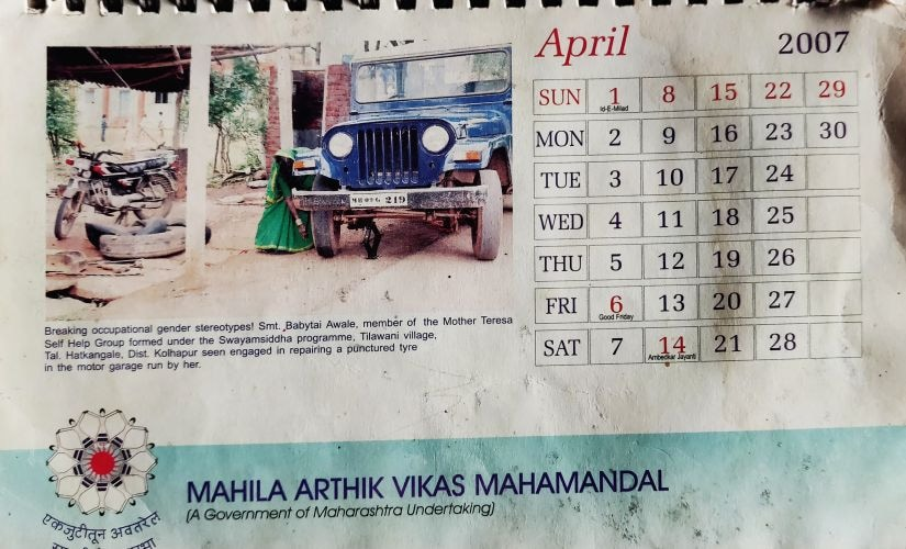 The calendar on which Babytai's photo was published in 2007