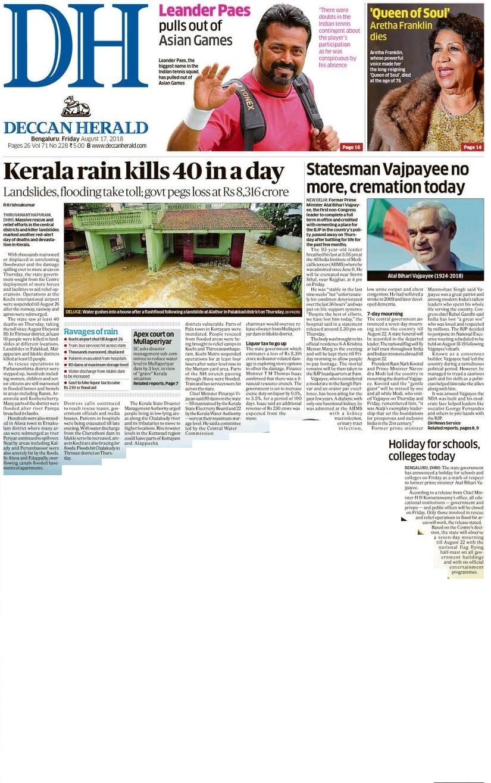 Deccan Herald_Bengaluru