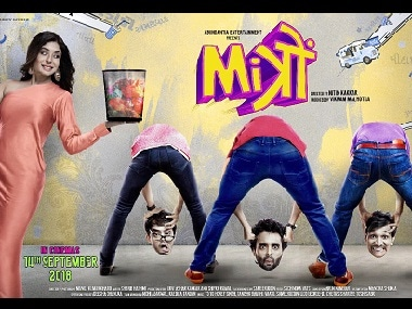 Watch: Mitron trailer shows Jackky Bhagnani as a lazy, aimless man who dreams of make it big someday
